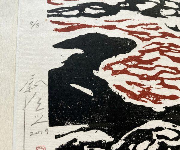 YU Jen-chih, Red Lanscape I, 2021